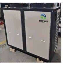 各种型号空气能热泵