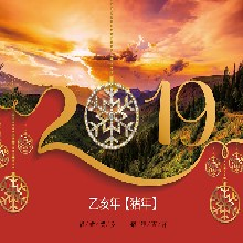 唐山市印刷厂可以给政府部门印刷台历图片