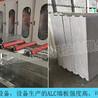 加气混凝土隔墙板设备,采用德国进口设备