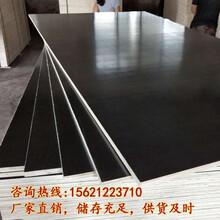厂家专业生产建筑模板大量现货优质模板图片