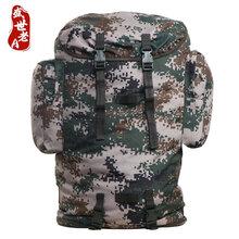 盛世老A迷彩單兵背囊100L攜行具雙肩背包野戰裝備戶外包圖片