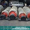 廠家生產礦用給煤機配件滾筒各種型號滾筒訂做批發