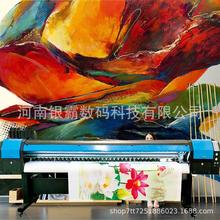 直销壁纸壁画打印机油画布打印机背景墙18D打印机无框壁画uv打印机图片