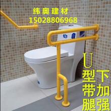 公共衛生間扶手A敬老院衛生間扶手A衛生間扶手低價供應圖片
