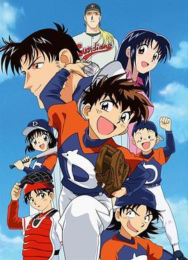 棒球大聯盟第一季