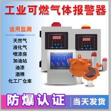 丙烯腈气体报警器,工业用防爆型报警器