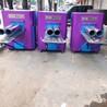 購銷服裝洗染機械設備