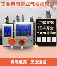 氰化氢气体报警器,有毒气体报警器性能稳定