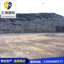 台湾焦燃料石油焦水泥厂石油焦图片