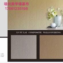 泰山墙尚美学墙基布防水壁布,厂家供应图片