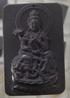 玉石雕刻机