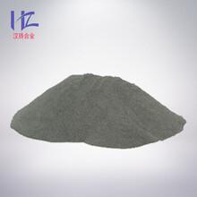 漢鑄供應鈷粉超細鈷粉高純鈷粉硬質合金用優質鈷粉圖片