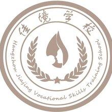 杭州西湖区催乳师培训