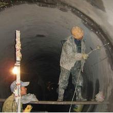 隧道防火涂料施工h,隧道防火涂料价格,隧道堵漏图片