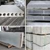 恒德隔墙板设备,2020新型建筑材料!