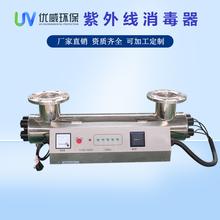 优威环保紫外线消毒器水处理紫外线杀菌器臭氧消毒器厂家图片