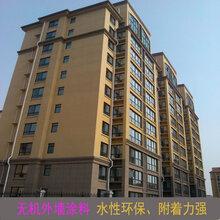 杭州无机外墙涂料价格农村外墙无机涂料防霉、防潮、抗污、防静电实力厂家环耐图片