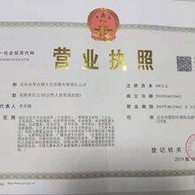 北京私人古董商收购器玉器铜器