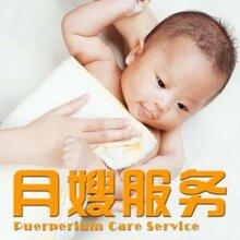 苏州专业住家月子护理苏州母婴护理相城区月之家月嫂服务