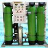 长春净水设备长春纯净水设备汇河水处理设备生产厂家专业制造