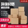 厂家出售飞机盒果蔬礼盒大量现货