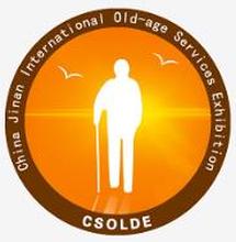 养老服务展丨宜居地产展丨2020护理用品展会