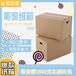 紙箱廠家供應飛機盒飾品發貨紙箱大量現貨可定制