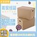 厂家出售飞机盒饰品发货纸箱大量现货