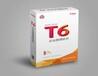 棗莊用友T6財務軟件
