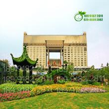 沈阳植物雕塑,让城市的您美的流连忘返!图片