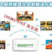 北京-青云9進9出網絡中控HDMI視頻矩陣-大屏拼接聯控顯示方案圖片