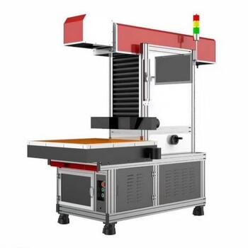 纺织面料激光打标机布料自动巡边定位切割设备厂家