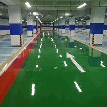 东莞厂家专业承接各种环氧树脂地坪漆自流平地坪漆工程