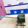 西安制造空轨靶靶设备等设备及靶场建设