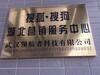 咸宁搜狗-武汉搜狗-搜狗湖北运营中心