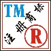 食品商标食品生产许可证