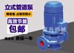 东营ISG单级单吸管道泵专业制造商