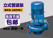 济南管道泵厂家专业生产ISG50口径循环泵