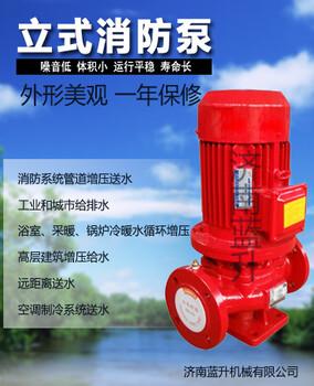 供应济南XBD11KW消防泵/消防巡检控制柜厂家