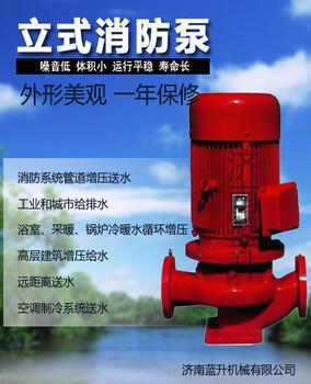 济宁XBD消防气压稳压罐厂家技术指导安装