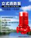 山东消防泵XBD系列室外消火栓泵厂家