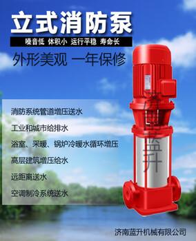 枣庄XBD-L立式多级离心泵多少钱一台
