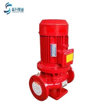 济南蓝升牌XBD4.4/5.0-50L立式稳压消防泵批发