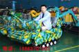 双人越野坦克车更大更舒适履带式越野车