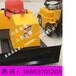 工程机械乐园圆孩子一个梦想游乐推土机小型电动推土机
