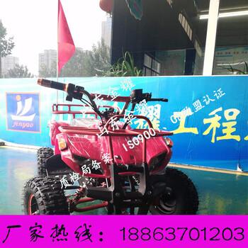 儿童游乐设备小型电动卡丁车儿童游乐卡丁车价格沙滩小摩托
