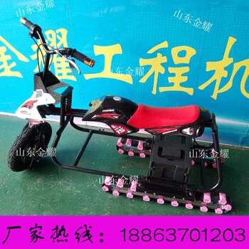 生态园度假村娱乐项目滑草车电动滑草车履带式滑草车小型滑草车