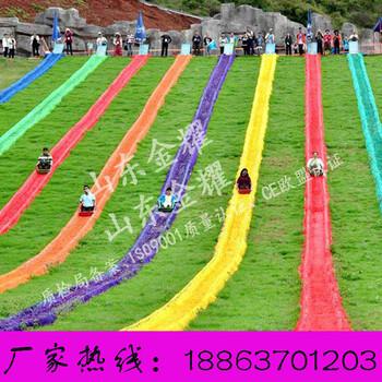 绿树村边合青山郭外斜景区娱乐项目七彩滑道彩虹滑道规划设计一站服务