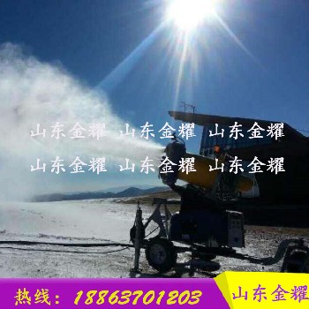 被风吹过雪飘飘全自动造雪机人工降雪机山东金耀喷雪机