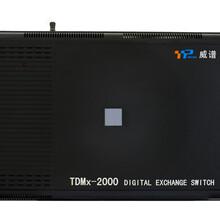 武汉专业上门安装维修威普TDMX数字程控集团电话交换机图片